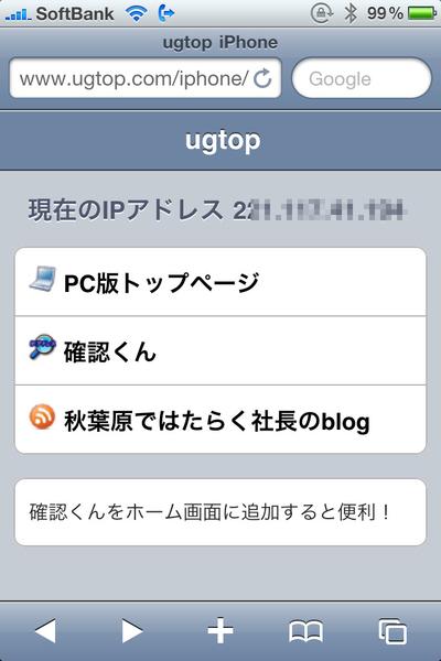 Ugtop_2